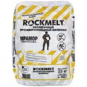 Мраморная крошка Rockmelt 25 кг - купить оптом, в розницу