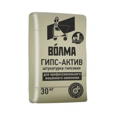 Волма Гипс-Актив (Слой-МН) машинная и ручная штукатурка (30 кг)