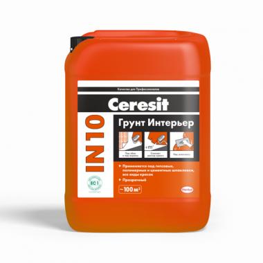 Грунтовка Ceresit IN 10 Грунт Интерьер 5 л - купить оптом, в розницу