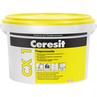 Гидроизоляция Ceresit СХ 1 гидропломба 2 кг - купить оптом, в розницу