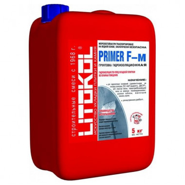 Грунтовка гидроизоляционная Litokol Primer F-м 5 кг - купить оптом, в розницу