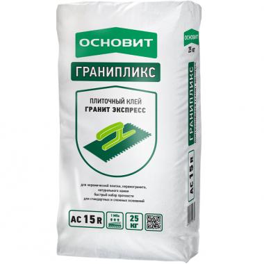 Клей для плитки Основит Гранипликс АС15 R 25 кг - купить оптом, в розницу