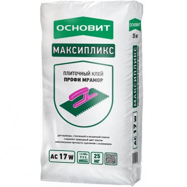 Клей для плитки Основит Максипликс АС17 W 25 кг - купить оптом, в розницу