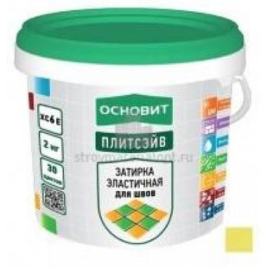 Затирка для швов ООВИТ ПЛИТСЭЙВ XC6 Е карамель (20кг) 36шт/под - купить оптом, в розницу