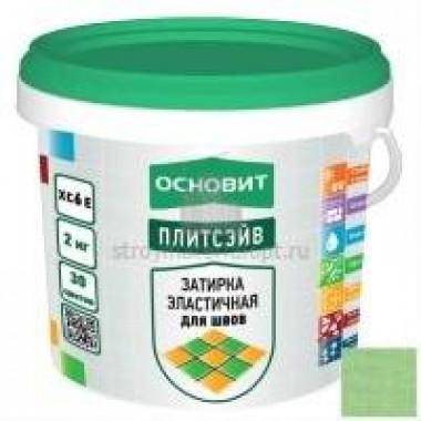 Затирка для швов ООВИТ ПЛИТСЭЙВ XC6 Е светло-зелёный (20кг) 36шт/под - купить оптом, в розницу
