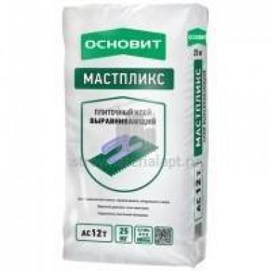 Клей плиточный выравнивающий ООВИТ МАСТПЛИКС AC12 Т (Т-12) (25кг) 60шт/под - купить оптом, в розницу