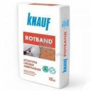 Штукатурка КНАУФ Ротбанд серая 10кг (110шт/под) с усиленной адгезией для внутренних работ - купить оптом, в розницу