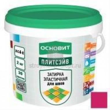 Затирка для швов ООВИТ ПЛИТСЭЙВ XC6 Е малиновый (20кг) 36шт/под - купить оптом, в розницу