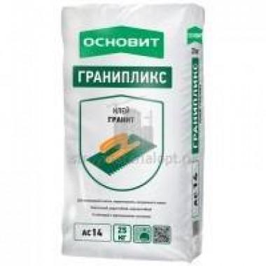 Клей плиточный ООВИТ ГРАНИПЛИКС AC14 (Т-14) (25кг) 60шт/под - купить оптом, в розницу