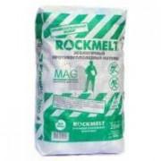 Противогололедный реагент RockmeltMAG мешок (20кг) 40шт/паллета - купить оптом, в розницу