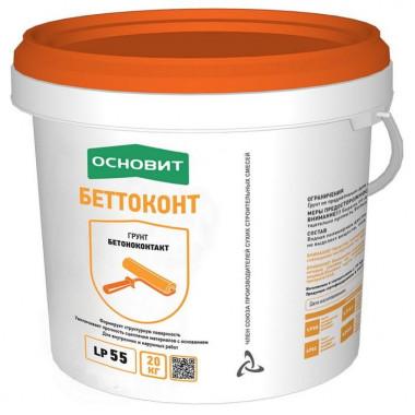 Грунтовка Основит Беттоконт LP55 20 кг - купить оптом, в розницу
