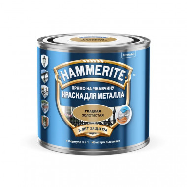Hammerite (Краска 3 в 1 )