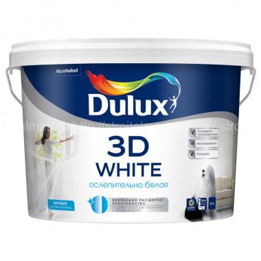 Dulux 3D White  3Д Вайт краска для потолка и стен на основе мрамора, ослепительно белая, матовая 5 кг