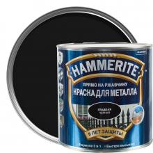 Краска гладкая Hammerite